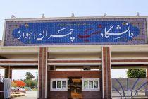 دستور دادستان برای پیگیری اعتراض دانشجویان دانشگاه شهید چمران اهواز