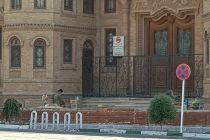 دیوارکشی عجیب مقابل ساختمان تاریخی مجلس!+جزئیات