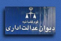 ابطال مصوبه شورای اسلامی شهر یزد/اخذ عوارض از تمدید پروانه ساختمان ممنوع شد