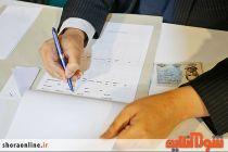 روز هفتم ثبتنام شورای اسلامی شهر تهران دوره پنجم/ گزارش تصویری