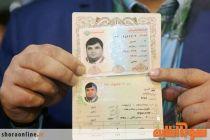 روز چهارم ثبتنام شورای اسلامی شهر تهران دوره پنجم/ گزارش تصویری