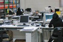 شناور شدن ساعت کار ادارات در نیمه اول مهر در انتظار موافقت دولت