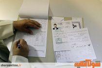روز پنجم ثبتنام شورای اسلامی شهر تهران دوره پنجم/ گزارش تصویری