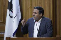 ضرورت تشکیل جلسه اضطراری برای اصلاح بودجه 97 شهرداری تهران