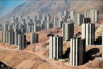 استحکام مسکنهای مهر تهران بررسی میشود