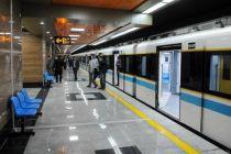 ایستگاه دروازه دولت از امشب شبانهروزی میشود/بلیت متروی فرودگاه امام (ره) فعلا 800 تومان است