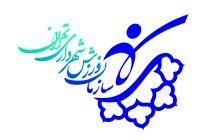 تکذیب هدیه میلیاردی شهرداری تهران