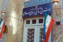 واکنش وزارت خارجه به حمله معاندان ضد ایرانی به سفارت ایران در پاریس