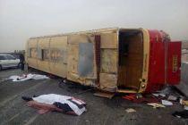 آخرین وضعیت حادثه دیدگان واژگونی اتوبوس زائران عراقی در مسیر مشهد به اصفهان