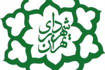2734 نفر در شهرداری تهران کارت نمیزدند و حقوق کامل می گرفتند/ مدیران ارشد شهرداری همچنان کارت نمیزنند