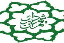 سرپرست سازمان خدمات اجتماعی شهرداری تهران منصوب شد