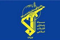 در اطلاعیهای اعلام شد؛ بنیاد تعاون سپاه هیچگونه بدهی به شهرداری تهران ندارد