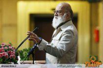 موافقت فرمانداری تهران با بازشماری 10 درصد از آرای انتخابات شورای شهر