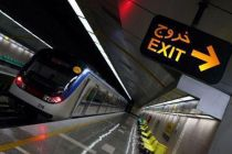 خبر خوش مترو برای مسافران خط 3