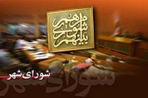 واکنش شورای شهر مشهد به خبر بازداشت عضو شورا و اتهامات