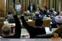 محله خاک سفید تهران تغییر نام داد