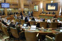 اعضای شورای شهر اقدام آمریکا را محکوم کردند
