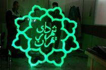 انتصاب جدید سوت و کور در شهرداری تهران!/ معاون جدید افشانی کیست و از کجا آمده است؟