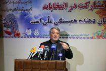 واکنش محسن هاشمی به انتخاب احتمالی اش به عنوان شهردار تهران