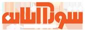 خبرگزاری شورا آنلاین